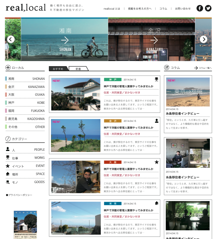 スクリーンショット 2014-06-11 17.54.00