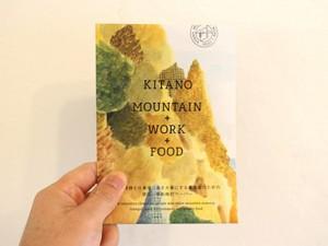 kitano free paper