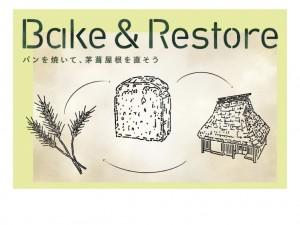 BAKE & RESTORE